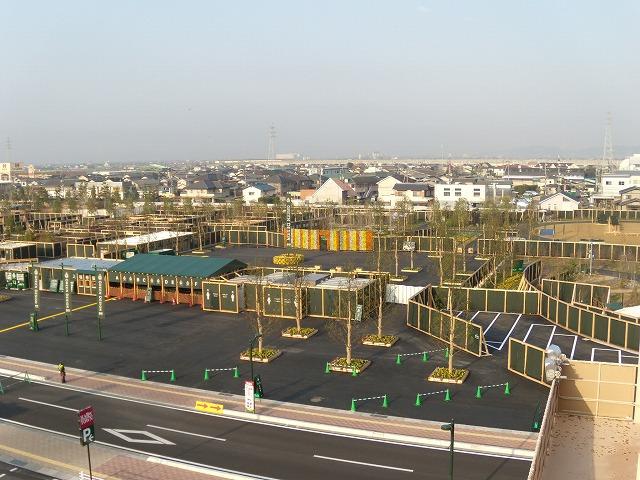 第26回 全国都市緑化おかやまフェア