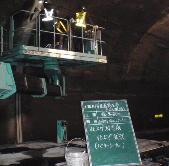 トンネル補修工事